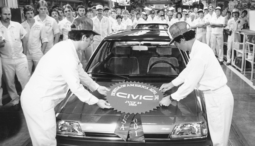 1986 - The First Civic Sedan