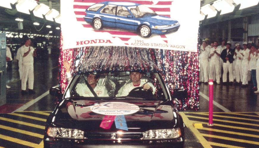 1991 - First Accord Wagon