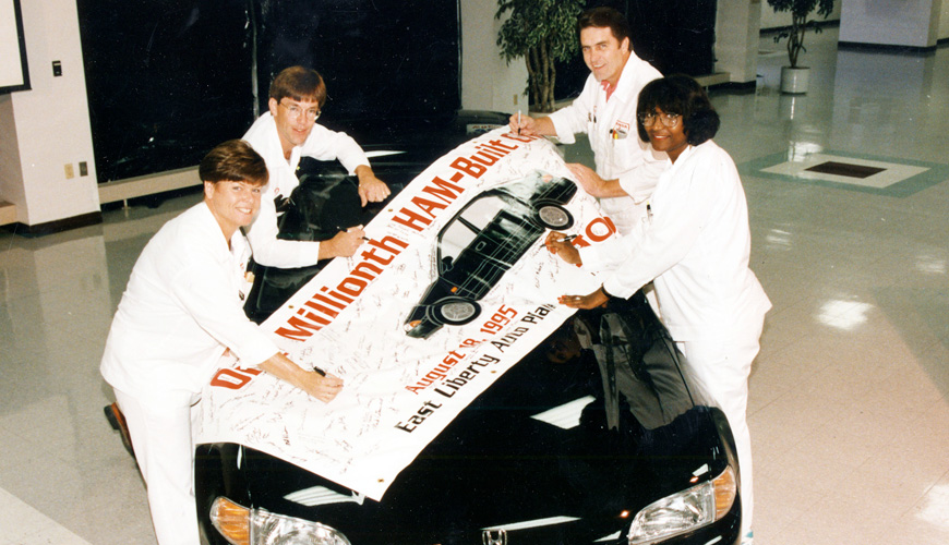 1995 - One Millionth Civic