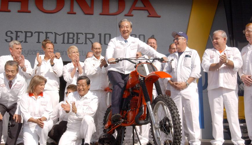 2004 - Kazuo Nakagawa